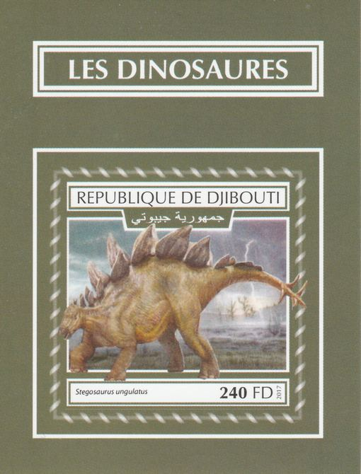 Djibouti 2017 Dinosaurs #4 imperf deluxe sheet unmounted mint. Note this item is privately produced and is offered purely on its thematic appeal.