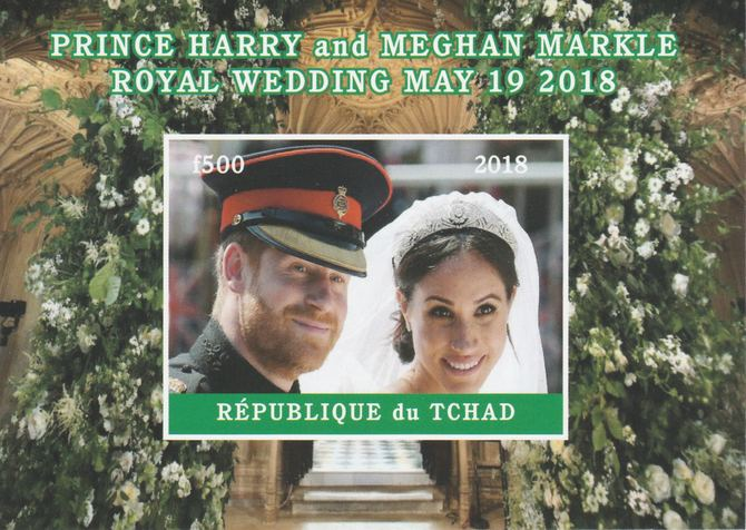 Chad 2018 Royal Wedding #1 Harry & Meghan imperf deluxe sheet unmounted mint. Note this item is privately produced and is offered purely on its thematic appeal.