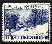 Azerbaijan 1923 Woodland Scene 10,000r blue unmounted mint (bogus issue)