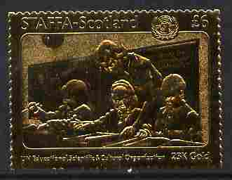 Staffa 1976 United Nations - UNESCO \A36 value (showing Teacher & Children) perf label embossed in 23 carat gold foil (Rosen #387) unmounted mint