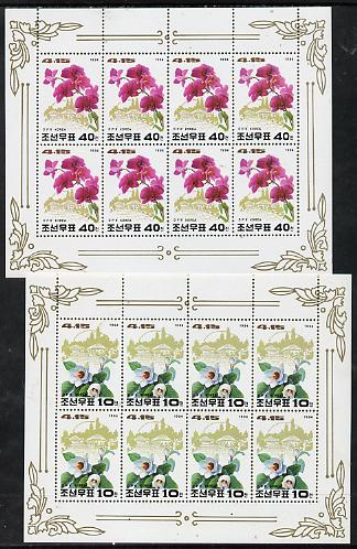 North Korea 1994 Flowers (Birthday of Kim Il Sung) set of 2 sheetlets each containing 8 stamps unmounted mint, as SG N3385-86