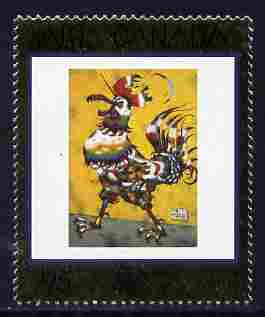 Canada 1999 Canadian Art - 12th series - Coq Licorne 95c unmounted mint, SG 1912