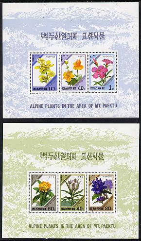 North Korea 1994 Alpine Plants set of 2 sheetlets each containing 3 values unmounted mint