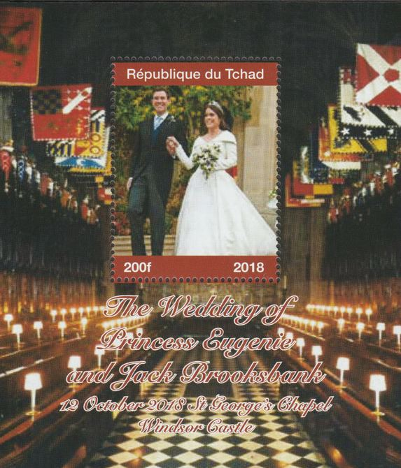 Chad 2018 Royal Wedding - Princess Eugenie #1 perf souvenir sheet unmounted mint. Note this item is privately produced and is offered purely on its thematic appeal.