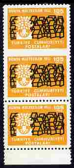 Turkey 1960 World Refugee Year vertical strip of 3 upper pair imperf between unmounted mint SG 1898var