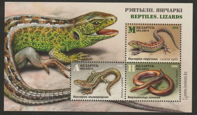 Belarus 2018 Reptiles perf m/sheet unmounted mint