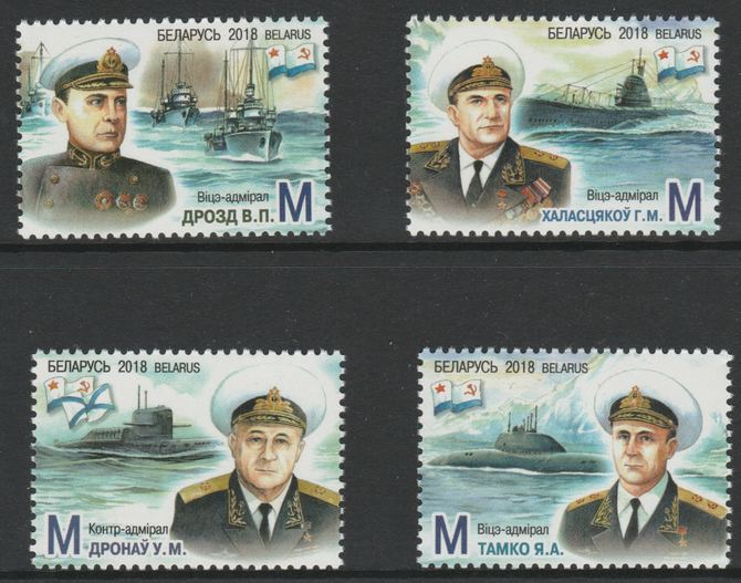 Belarus 2018 Naval Captains & Ships perf set of 4 unmounted mint