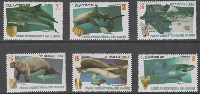 Cuba 2015 Marine Life perf set of 6 unmounted mint