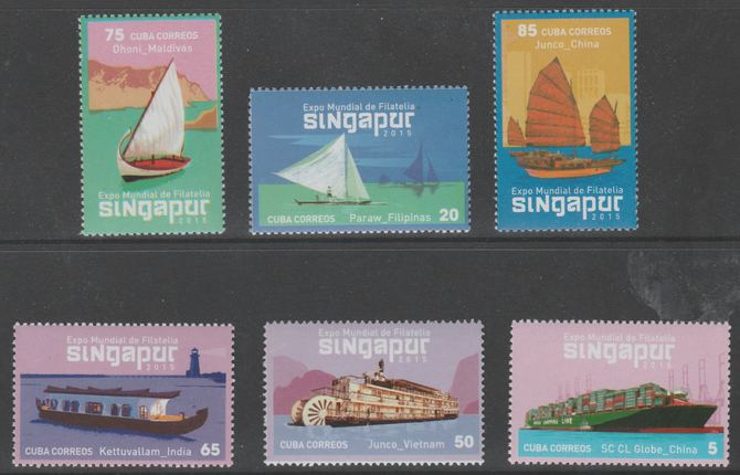 Cuba 2015 Worls Stamp Exhibition (Boats) perf set of 6 unmounted mint