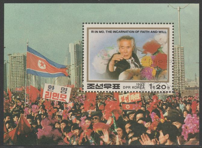 North Korea 1993 Return from Imprisonment of Ri In Mo perf m/sheet fine cto used SG MS N3274, stamps on constitutions, stamps on personalities, stamps on flowers