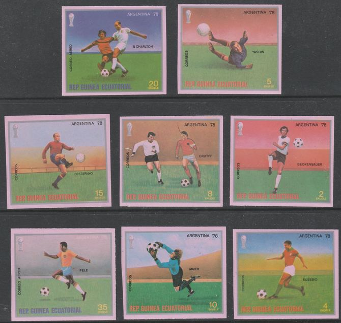 Equatorial Guinea 1977 Football World Cup 'Argentina 78' imperf set of 8 complete on pink paper  Mi 153-60 unmounted mint