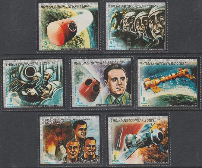 Equatorial Guinea 1972 Space Research perf set of 7 values unmounted mint, Mi 190-196