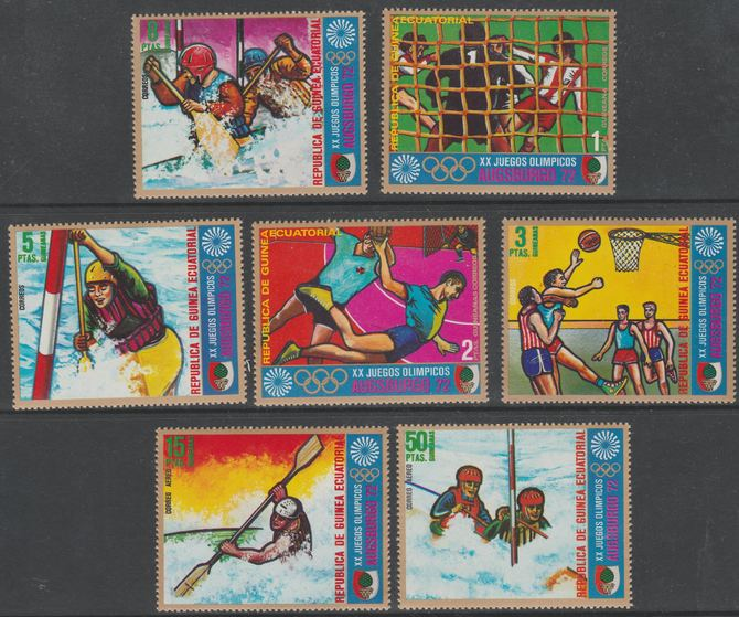 Equatorial Guinea 1972 Munich Olympics (1st series) perf set of 7 values unmounted mint, Mi 57-63