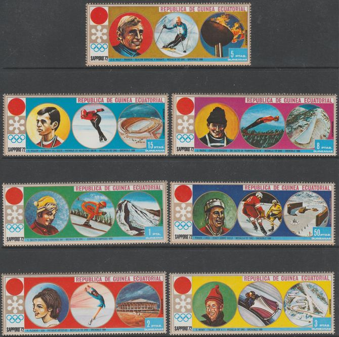 Equatorial Guinea 1972 Sapporo Winter Olympic Games perf set of 7 values unmounted mint, Mi 27-33