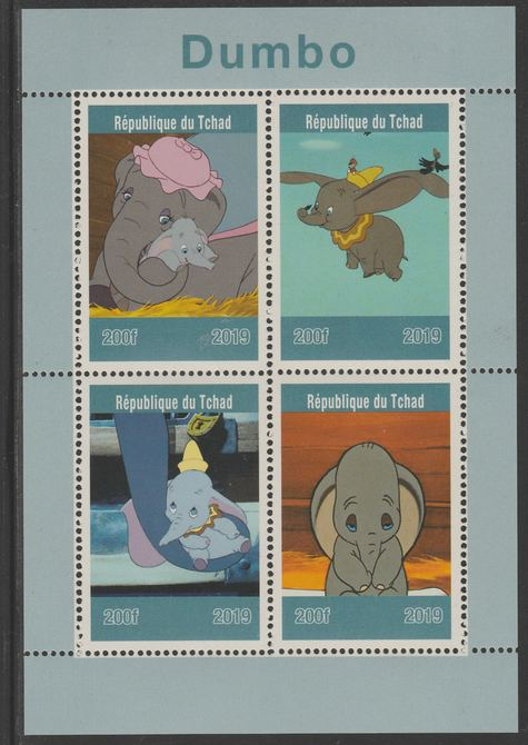 Chad 2019 Dumbo perf sheet containing 4 values unmounted mint.