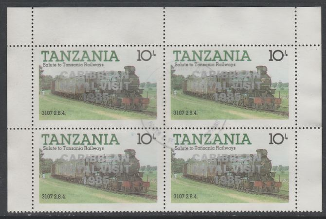 Tanzania 1985 Locomotives 10s perf block of 4 each with 'Caribbean Royal Visit 1985' opt in silver with central cds cancel for first day of issue