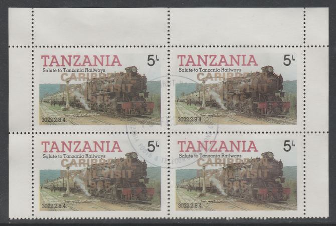 Tanzania 1985 Locomotives 5s perf block of 4 each with 'Caribbean Royal Visit 1985' opt in gold with central cds cancel for first day of issue