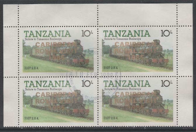 Tanzania 1985 Locomotives 10s perf block of 4 each with 'Caribbean Royal Visit 1985' opt in gold with central cds cancel for first day of issue