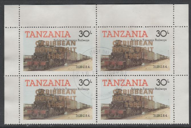 Tanzania 1985 Locomotives 30s perf block of 4 each with 'Caribbean Royal Visit 1985' opt in gold with central cds cancel for first day of issue