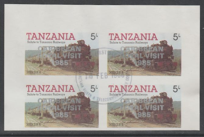 Tanzania 1985 Locomotives 5s imperf block of 4 each with 'Caribbean Royal Visit 1985' opt in silver with central cds cancel for first day of issue