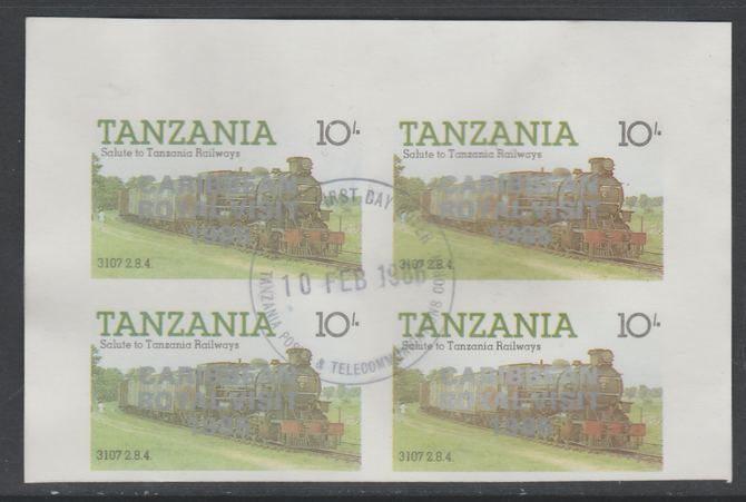 Tanzania 1985 Locomotives 10s imperf block of 4 each with 'Caribbean Royal Visit 1985' opt in silver with central cds cancel for first day of issue