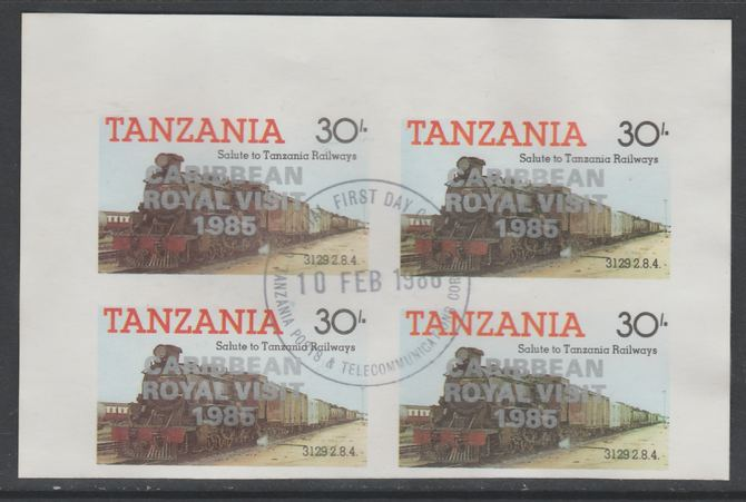 Tanzania 1985 Locomotives 30s imperf block of 4 each with 'Caribbean Royal Visit 1985' opt in silver with central cds cancel for first day of issue