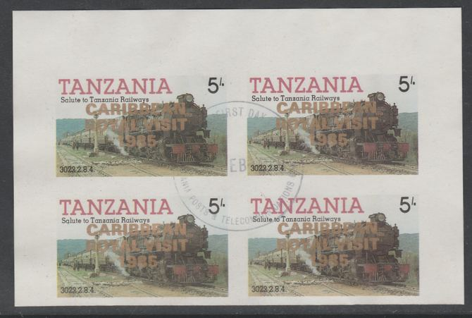 Tanzania 1985 Locomotives 5s imperf block of 4 each with 'Caribbean Royal Visit 1985' opt in gold with central cds cancel for first day of issue