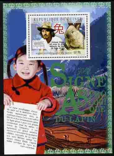 Guinea - Conakry 2010 Astrological Sign of the Rabbit (Chinese New Year) perf s/sheet unmounted mint
