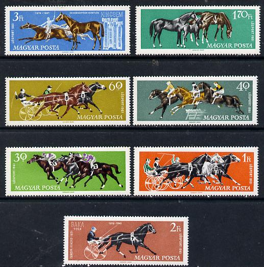 Hungary 1961 Racehorses perf set of 7, Mi 1776-82