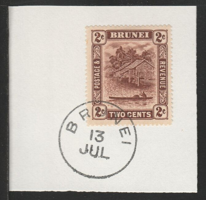 Brunei 1924 River Scene 2c brown (SG61) on piece with full strike of Madame Joseph forged postmark type 104