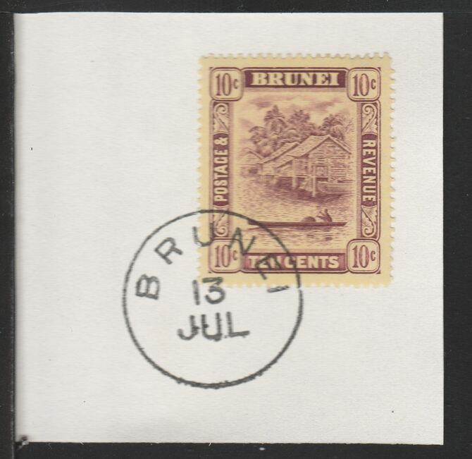 Brunei 1908 River Scene 10c purple on yellow (SG42) on piece with full strike of Madame Joseph forged postmark type 104