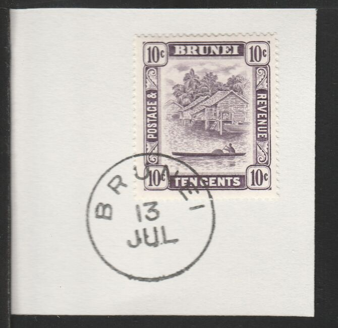 Brunei 1947 River Scene 10c violet (SG85) on piece with full strike of Madame Joseph forged postmark type 104
