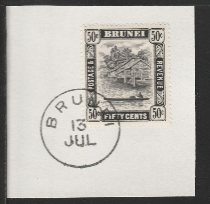 Brunei 1947 River Scene 50c black (SG89) on piece with full strike of Madame Joseph forged postmark type 104