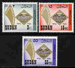 Sudan 1964 Tenth Anniversary of Arab Postal Union perf set of 3 unmounted mint SG 239-41
