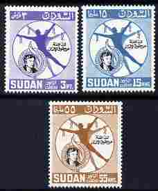 Sudan 1964 80th Birth Anniversary of Eleanor Roosevelt (Human Rights pioneer) perf set of 3 unmounted mint SG 236-38