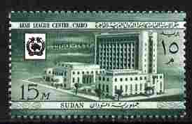 Sudan 1960 Arab League Centre, Cairo 15m unmounted mint SG 152