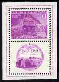 Yugoslavia 1949 Railway Centenary perf m/sheet mounted mint (perforations appear doubled), SG MS 633Ab