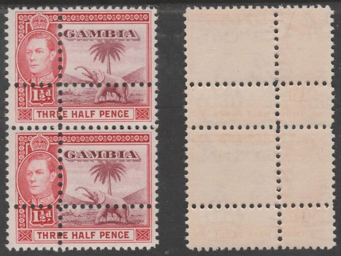Gambia 1938 KG6 Elephant & Palm 1.5d vertical pair with perforations doubled, unmounted mint as SG 152bvar. Note: the stamps are genuine but the additional perfs are a slightly different gauge identifying it to be a forgery.