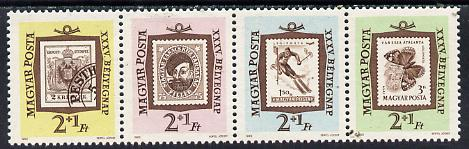 Hungary 1962 Stamp Day se-tenant perf strip of 4, Mi 1868-71