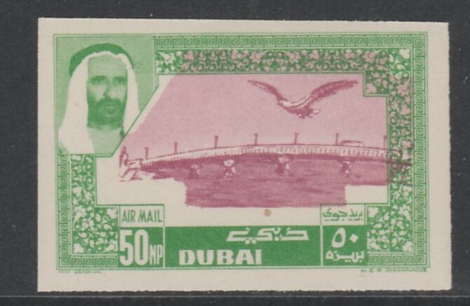Dubai 1963 Falcon over Bridge 50np imperf proof on gummed paper with central vignette misplaced, unmounted mint as SG 22
