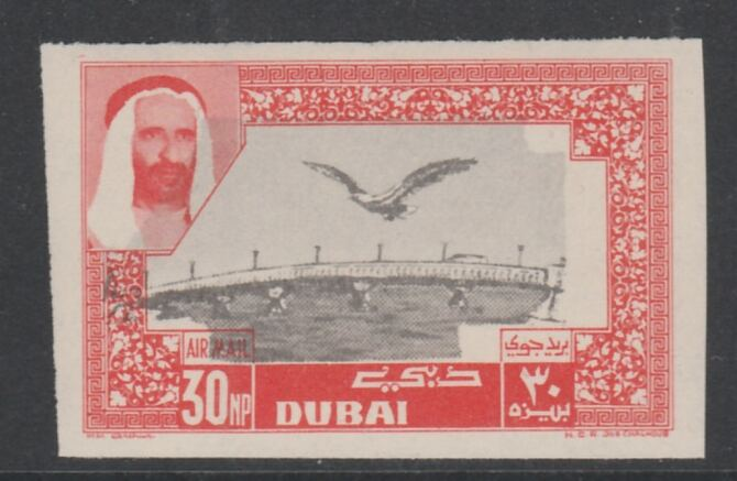 Dubai 1963 Falcon over Bridge 30np imperf proof on gummed paper with central vignette misplaced, unmounted mint as SG 20