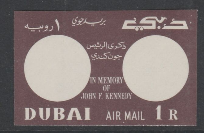 Dubai 1964 Pres Kennedy Memorial imperf proof of 1r frame only in brown on gummed paper unmounted mint, as SG 48