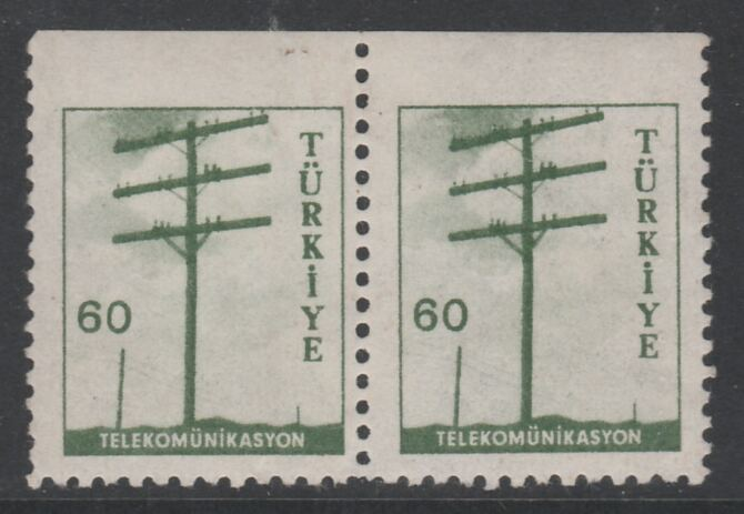 Turkey 1959 Telegraph Pole 60k marginal pair imperf between stamps and margin,  one stamp mounted