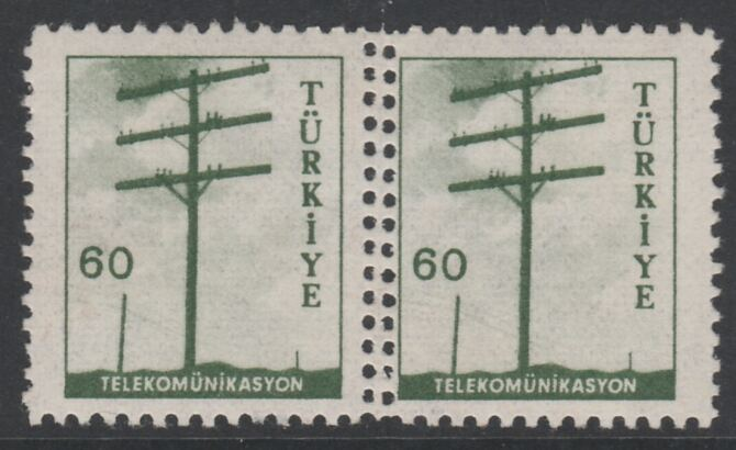 Turkey 1959 Telegraph Pole 60k horizontal pair with double perfs between stamps fine mint
