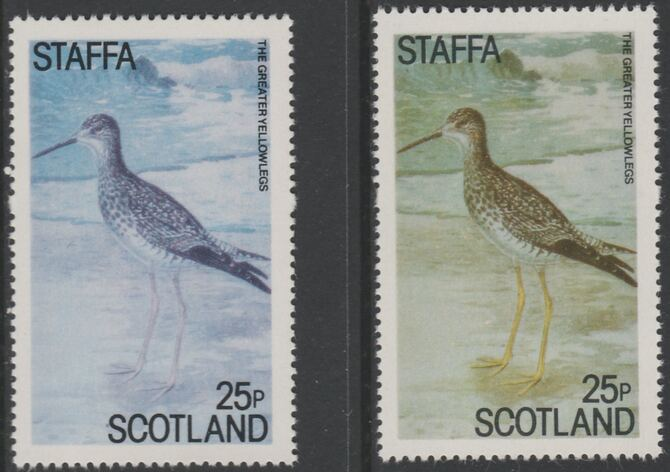 Staffa 1979 Water Birds - Great Yellowlegs 25p perf single showing a superb shade apparently due to a dry print of the yellow complete with normal both unmounted mint