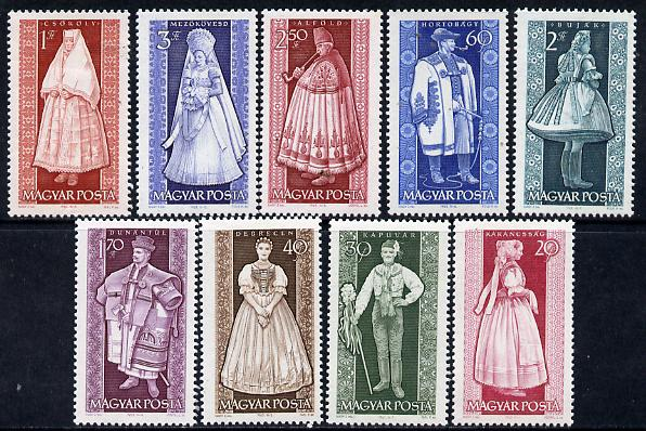 Hungary 1963 Provincial Costumes perf set of 9 unmounted mint, Mi 1954-62