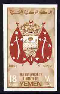 Yemen - Royalist 1965 Coat of Arms 18b brown & red imperf unmounted mint, Mi 163B