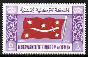 Yemen - Royalist 1965 Flag 6b violet & red perf unmounted mint, Mi 162A