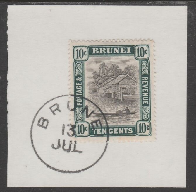 Brunei 1907 River Scene 10c grey-black & deep green (SG29) on piece with full strike of Madame Joseph forged postmark type 104