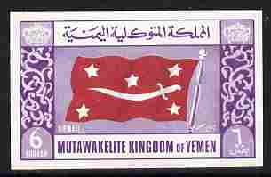 Yemen - Royalist 1965 Flag 6b violet & red imperf unmounted mint, Mi 162B